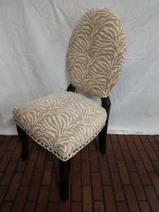 WOODEN FRAMED WITH PADDED SEAT AND BACK SINGLE CHAIR