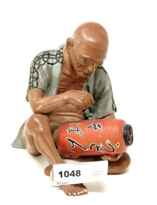 ORIENTAL SCULPTURE, MAN PAINTING VESSEL - LR